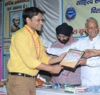 Anuj Tiwari